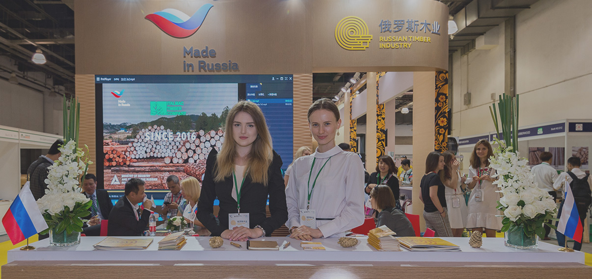 Russia participates in the SYLVA WOOD exhibition in China for the second year