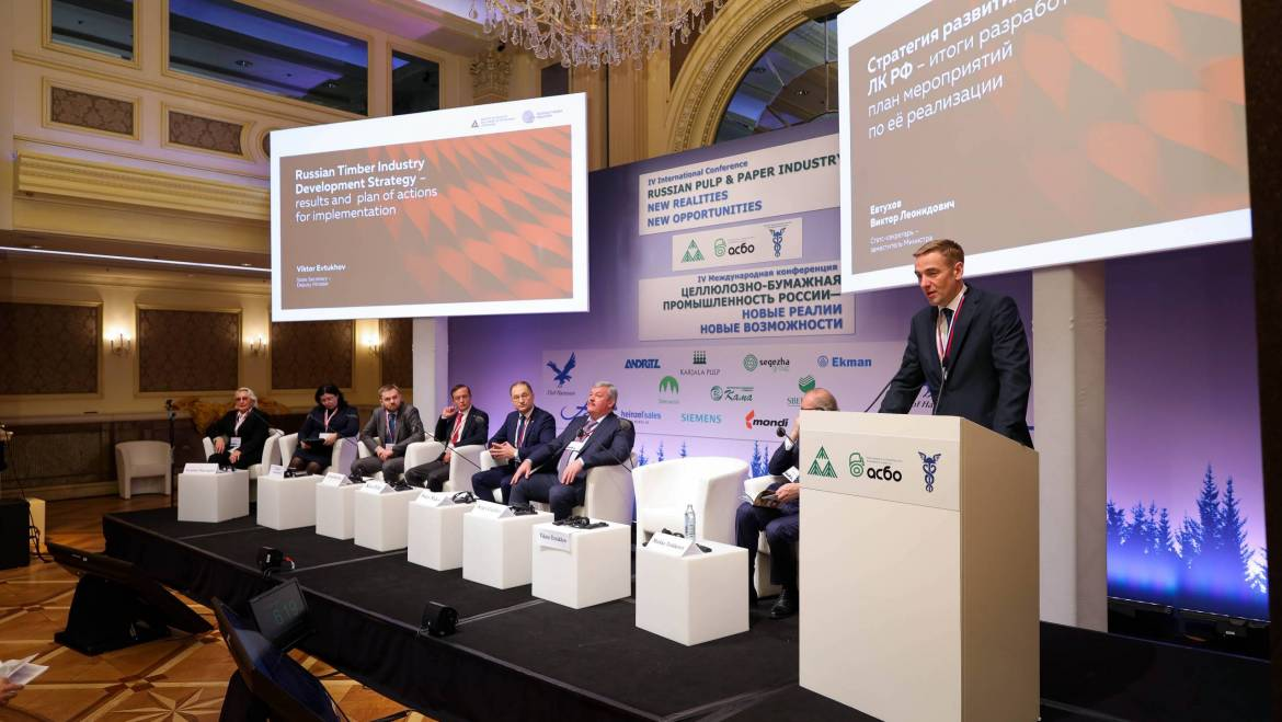 Prospects of the Russian Pulp and Paper Industry (PPI) will be considered in Vienna
